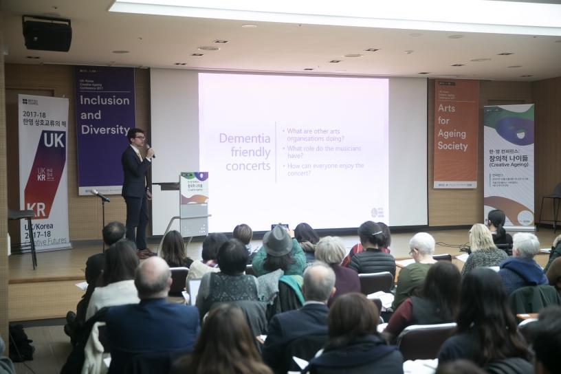 Zak dementia-friendly presentation